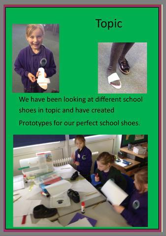 主题-创造鞋子