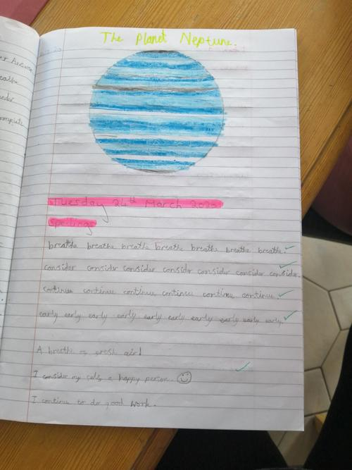 Emily's planet research