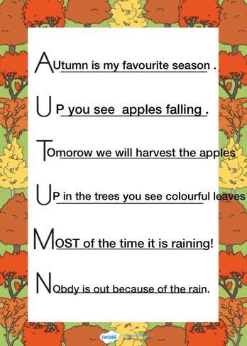Salah Autrumn Poem