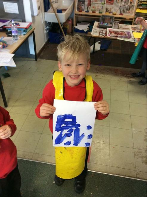 Chinese writing in the paint