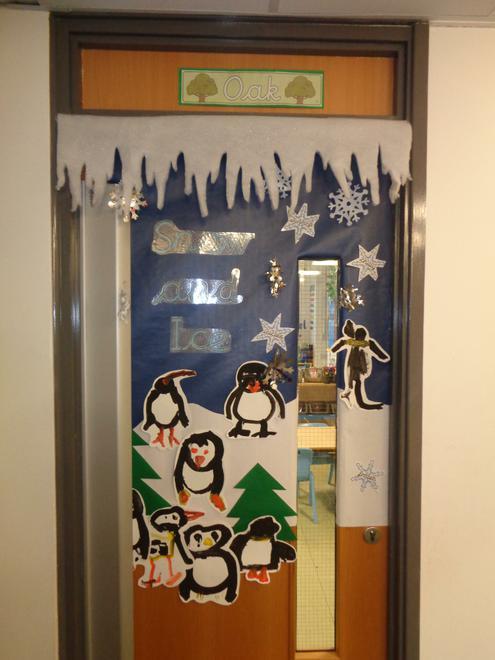Reception door display