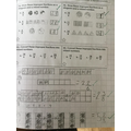 Y5 - converting improper fractions & mixed numbers
