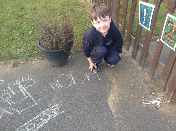 Reception RH: Noah