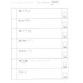 Hammam's Arithmetic Work