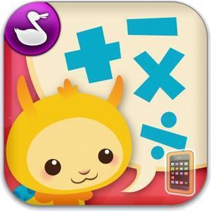 Pet Bingo app