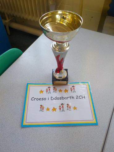 Class 2CH won the attendance cup with 100%