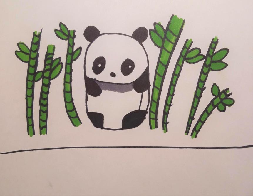 'Panda' by Lyla