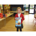 Year 1 - 1st prize