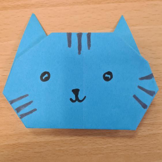 Origami cat!
