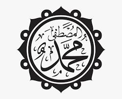 Prophet Muhammad (PBUH.)