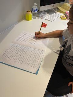 NW's (2C ) wonderful writing