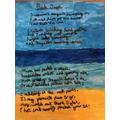 Dylan's Poem