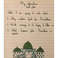Ibrahim's English plan