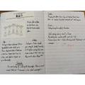 Year 6 - The Five Pillars of Islam