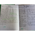 Year 4 - Using secondary sources and comparing Anglo-Saxons and Vikings