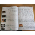 Year 4 - The role of religious texts and stories in Sikhism