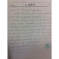 Year 3 - Learning about Jewish beliefs about the environment