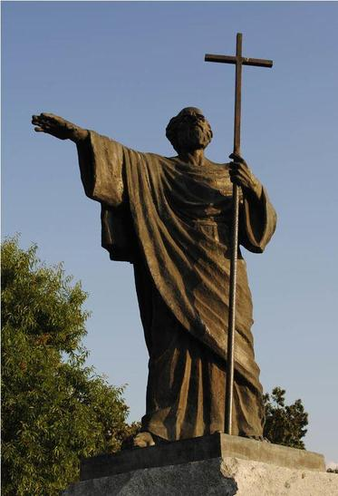 A statue of Saint Andrew.