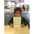 Using Phonics to spell.