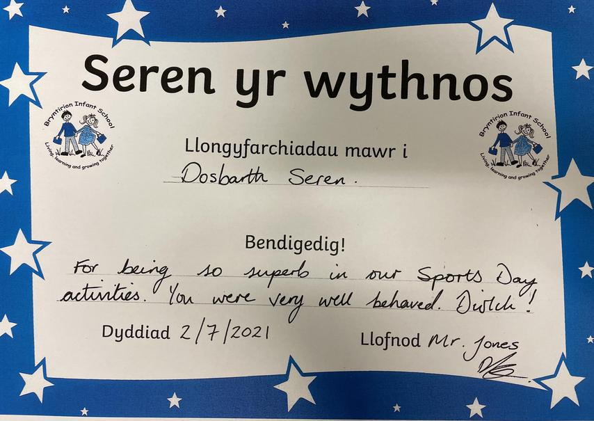 Da iawn pawb! You all deserve to be stars after the efforts put in during sports day!