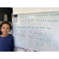 Super sentence writing