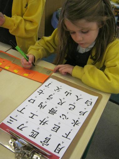 We had a go at writing Chinese symbols