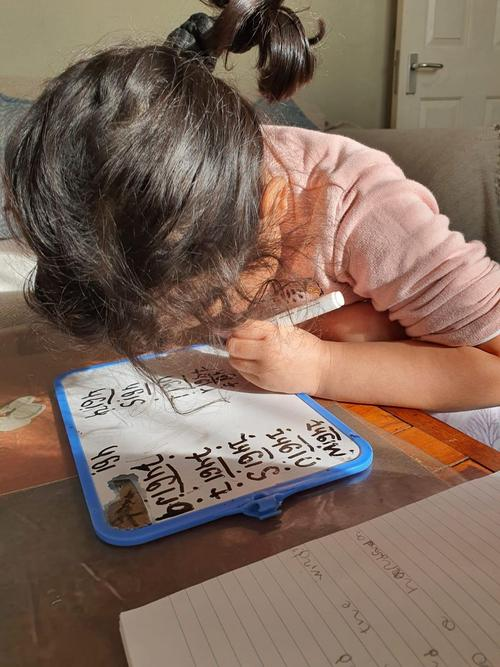 Manha working hard with her trigraph