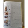 Using our senses to describe Pompeii