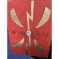 Elsie's Roman shield