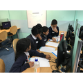 Essex maths competition
