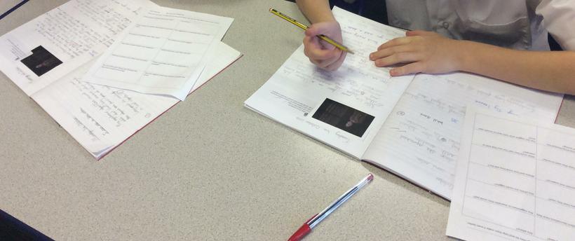 Peer marking!