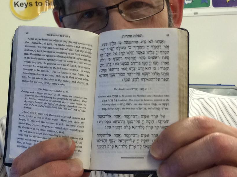 Jeremy's prayer book in Hebrew