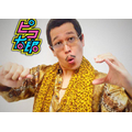 We wake and shake to PPAP