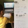 Filip's home learning