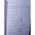 Melody's maths.