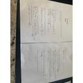 Jared's quiz answers!