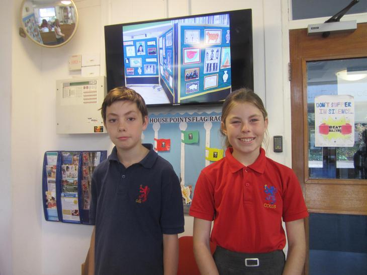 Emerald House Captains