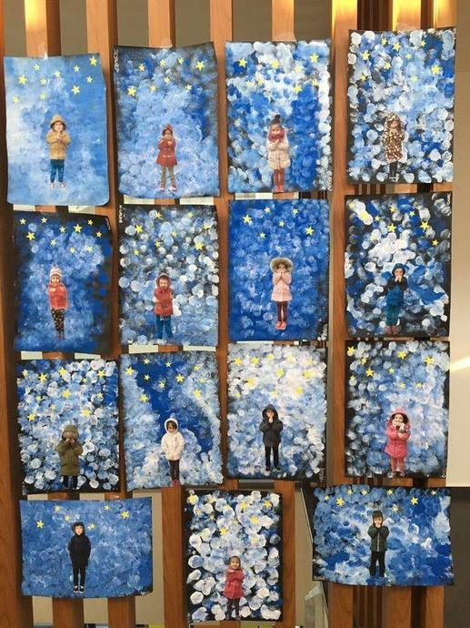 Create an icy scene then add a photo to pretend you are in a blizzard!