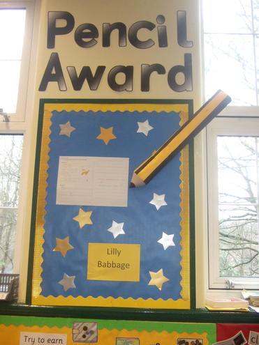 KS! Yellow class pencil award