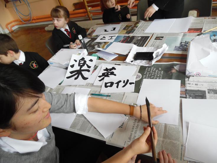 Japanese workshops-calligraphy