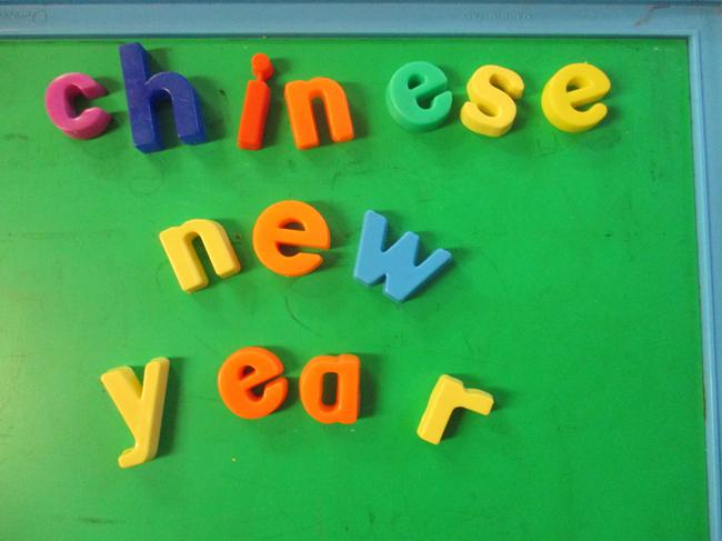 How many words can you make from Chinese New Year?