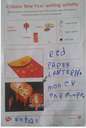 Ethan's Chinese New Year writing!