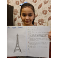 A fantastic drawing of the Eiffel Tower!