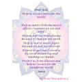 Arwa's written a wonderful prayer asking for help.