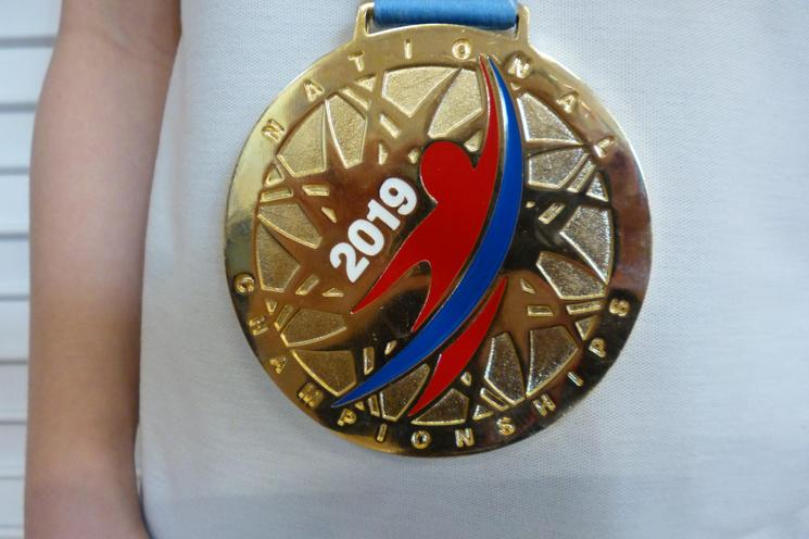 Category Champion