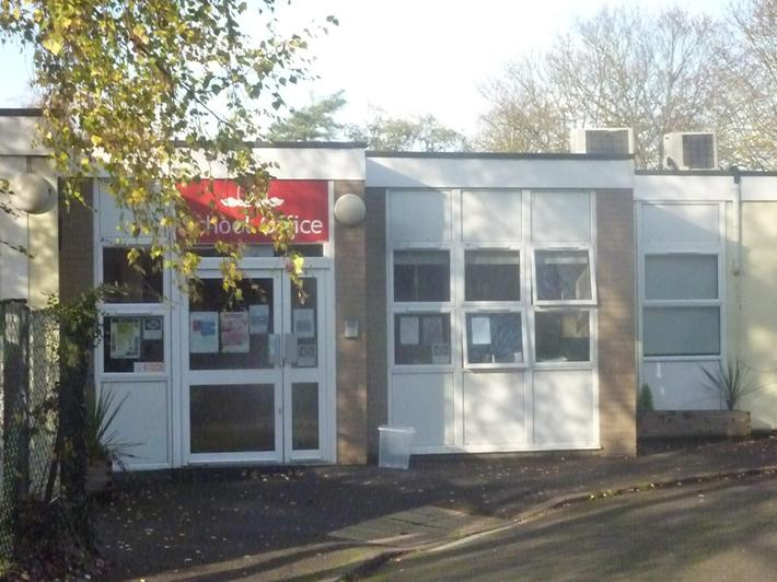 Four Swannes is a one form entry primary school with one recption class of thirty spaces.