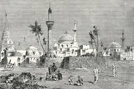 Early Islamic Civilization