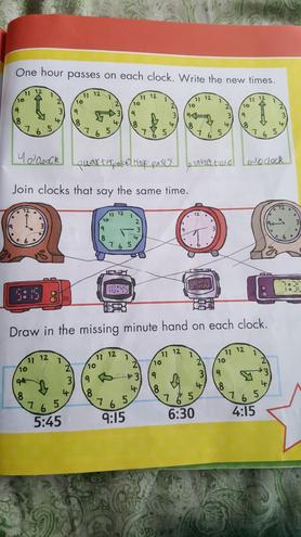 Measuring time by Fatima, Bulu class
