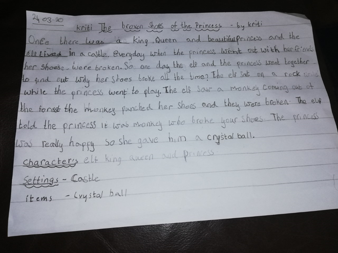 A short narrative by Kriti, Buluug class