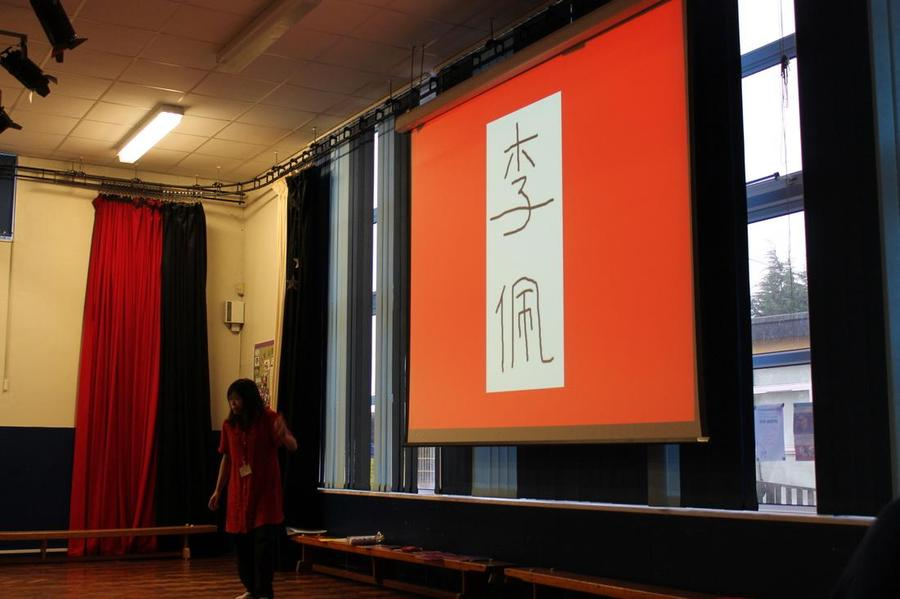 Learning about Chinese New year.